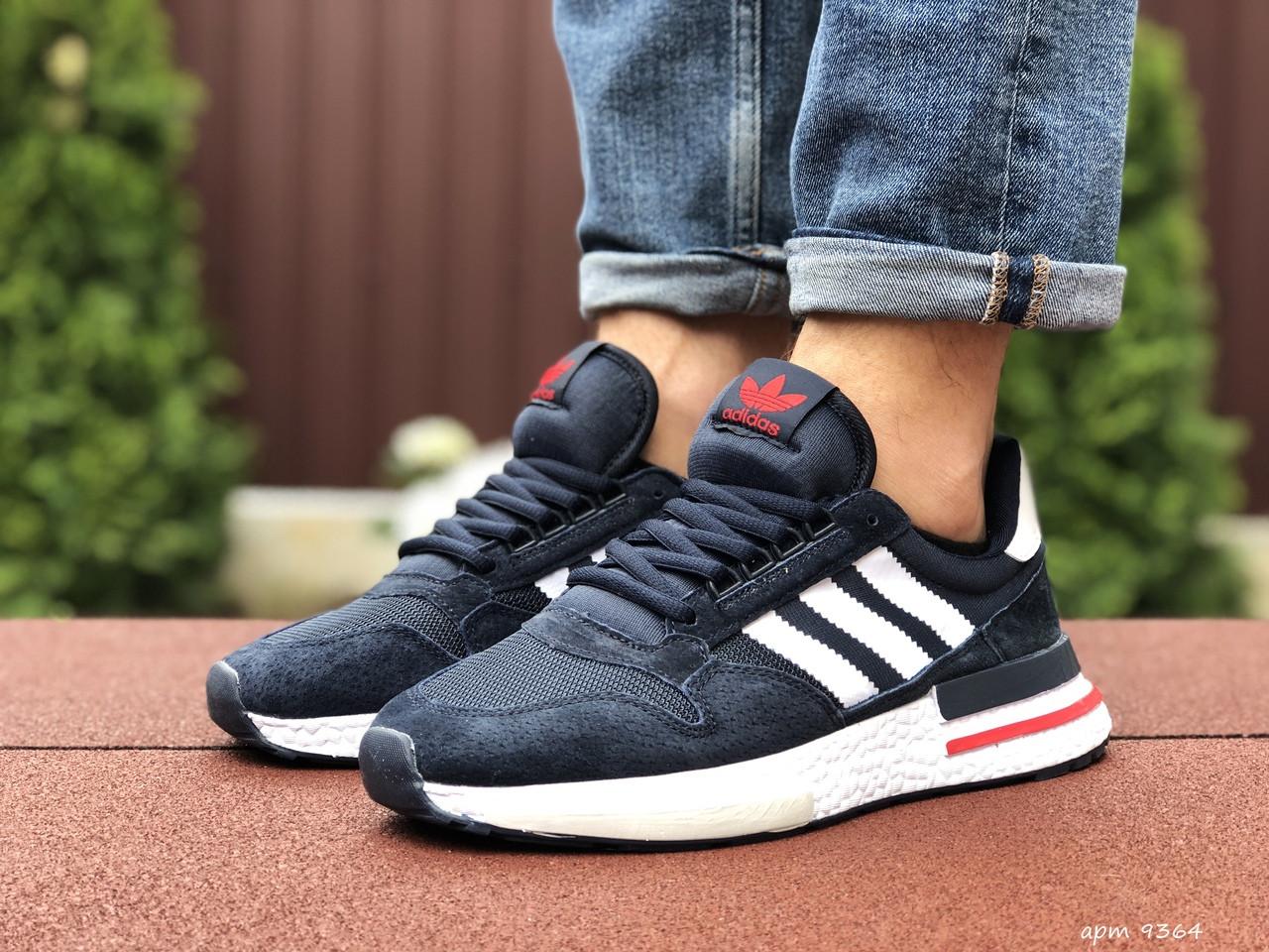 Мужские кроссовки Adidas Zx 500 Rm (темно-синие с белым) 9364