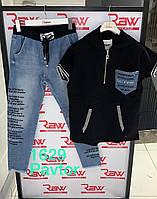 Прогулочный костюм со стразами RAW Турция люкс Новая коллекция лето 2020! черный