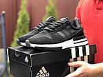 Мужские кроссовки Adidas Zx 500 Rm (черно-белые) 9365, фото 2