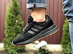 Мужские кроссовки Adidas Zx 500 Rm (черно-оранжевые) 9366, фото 3