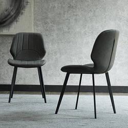 Стілець-крісло Nordic-2. Модель 2-461