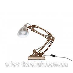 Настільна лампа Meedly