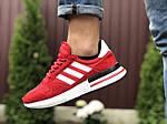 Мужские кроссовки Adidas Zx 500 Rm (красно-белые) 9368, фото 3