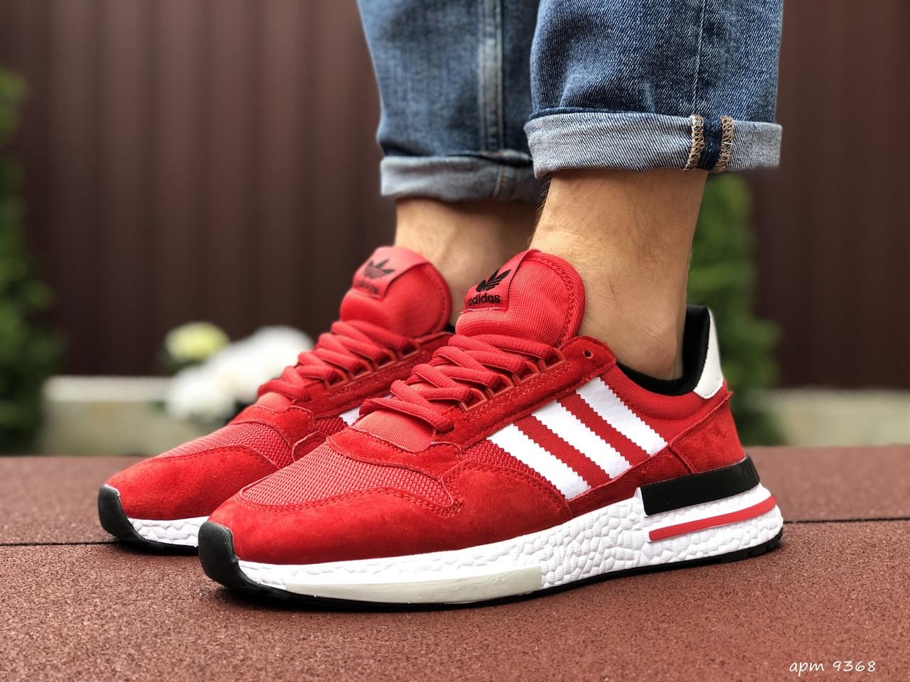 Мужские кроссовки Adidas Zx 500 Rm (красно-белые) 9368