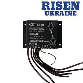 Контроллер заряда для систем освещения C&T Solar Acamar 50