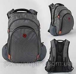 Рюкзак школьный, 1 отделение, 2 кармана, usb кабель, в пакете C 43542