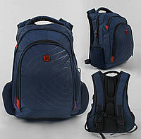 Рюкзак школьный, 1 отделение, 2 кармана, usb кабель, в пакете C 43541