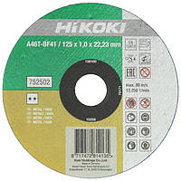 Диск отрезной для нержавеющей стали 125мм Hitachi / HiKOKI 752502