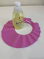 Козырек для мытья головы розовый