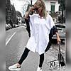 Рубашка женская ЮК829