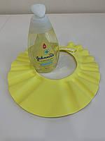 Козырек для мытья головы желтый