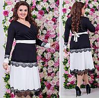Женское платье трикотаж с гипюровыми вставками чёрный с белым
