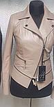 Бежевая куртка из натуральной кожи, фото 2