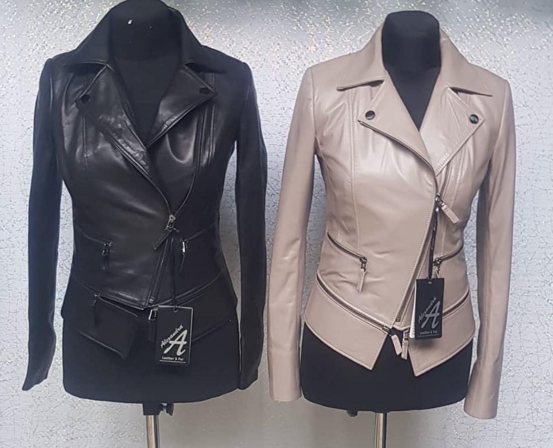 Бежевая куртка из натуральной кожи