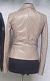 Бежевая куртка из натуральной кожи, фото 3