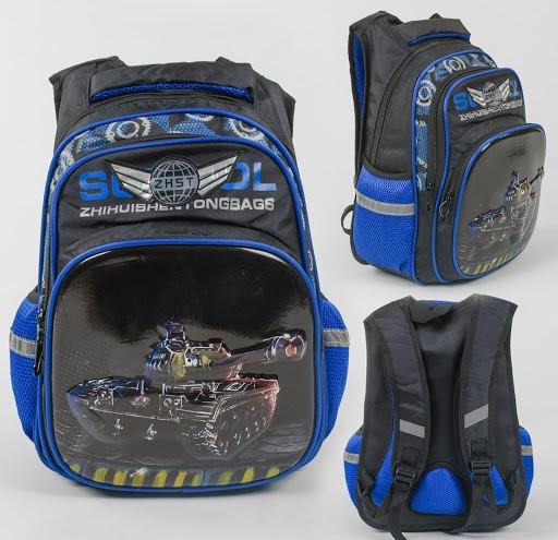 Дитячий Рюкзак шкільний Танк C 43552 з 2 кишенями, дихаючої спинкою і 3D малюнком