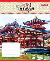 Тетрадь школьная А5/36 лин. 1В GLOBAL CITIZEN, Тетрадь школьная , набор 15 шт., код: 764113, фото 3