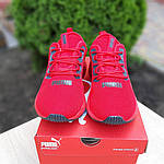 Чоловічі кросівки Puma Hybrid (червоні) 10161, фото 4