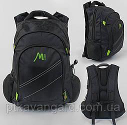 Рюкзак школьный, 1 отделение, 2 кармана, дышащая спинка, usb кабель, в пакете C 43528