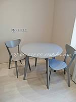 Кухонный Комплект Стол круглый + 2 Стула Модерн Серый