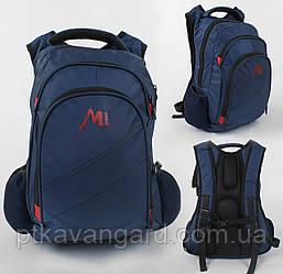 Рюкзак школьный, 1 отделение, 2 кармана, дышащая спинка, usb кабель, в пакете C 43529