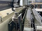 Kuper FLI бу ребросклеивающий станок для склеивания шпона встык, фото 9