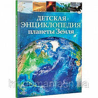 Подарочный набор детских энциклопедий., фото 2