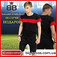 Мужской спортивный комплект, футболка + шорты + ПОДАРОК  Цвет:черная/ красная полоса, фото 1