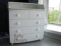 Комод-пеленатор Kids Elegance Baby Dream белый
