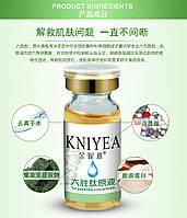 Сыворотка для лица от морщин пептиды коллаген Kniyea, пептидная сыворотка для лица
