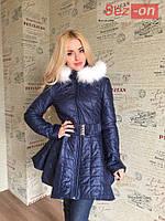 Куртка женская стеганная с натуральным мехом