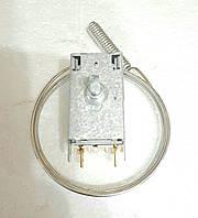 Терморегулятор Ranco К-50 Н2005/001 для пивоохладителей Термостат