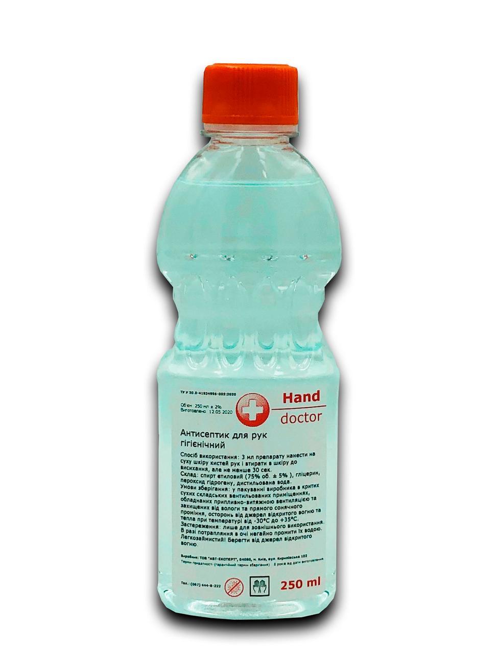 Антисептик спиртовой для рук 75% спирта Hand Doctor 250 мл.