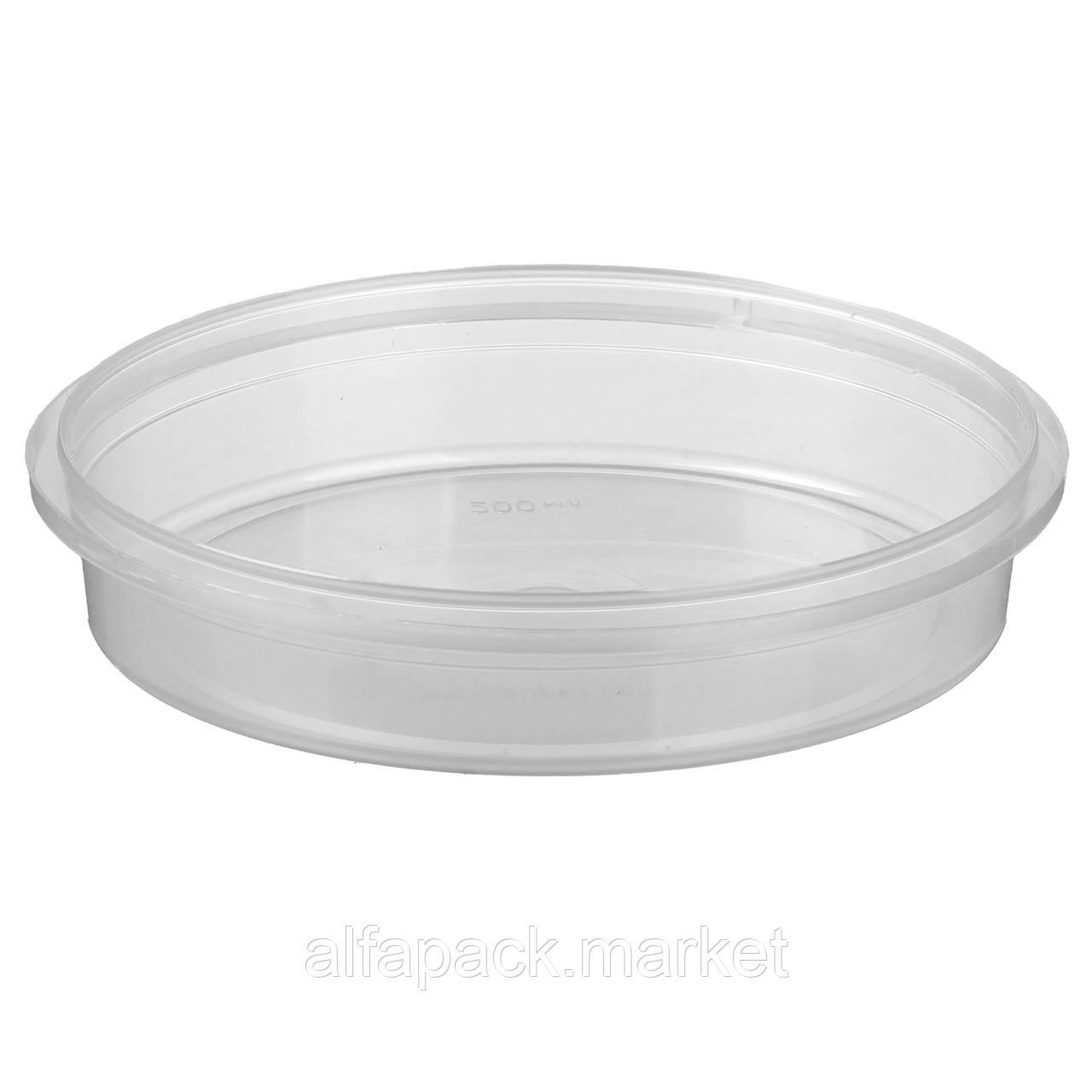 Судок 0,2 л. пластиковий для харчових продуктів 020000002
