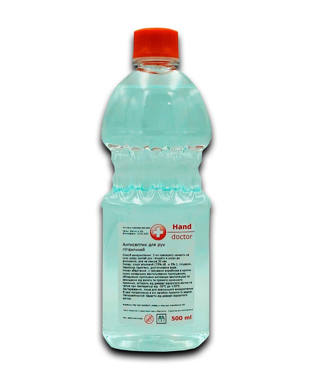 Антисептик спиртовой для рук 75% спирта Hand Doctor 500 мл.