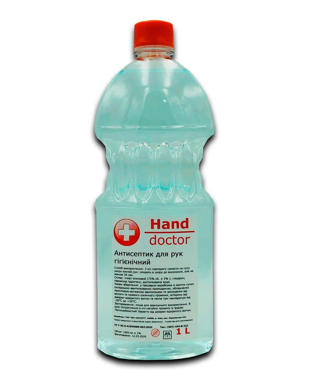 Антисептик спиртовой для рук 75% спирта Hand Doctor 1 л