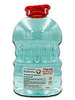 Антисептик спиртовой для рук 75% спирта Hand Doctor 4 л