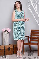 Женское платье прямого кроя без рукавов бирюза 48-50,52-54