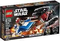 LEGO ЛЕГО Star Wars Истребитель типа A против бесшумного истребителя СИД 75196