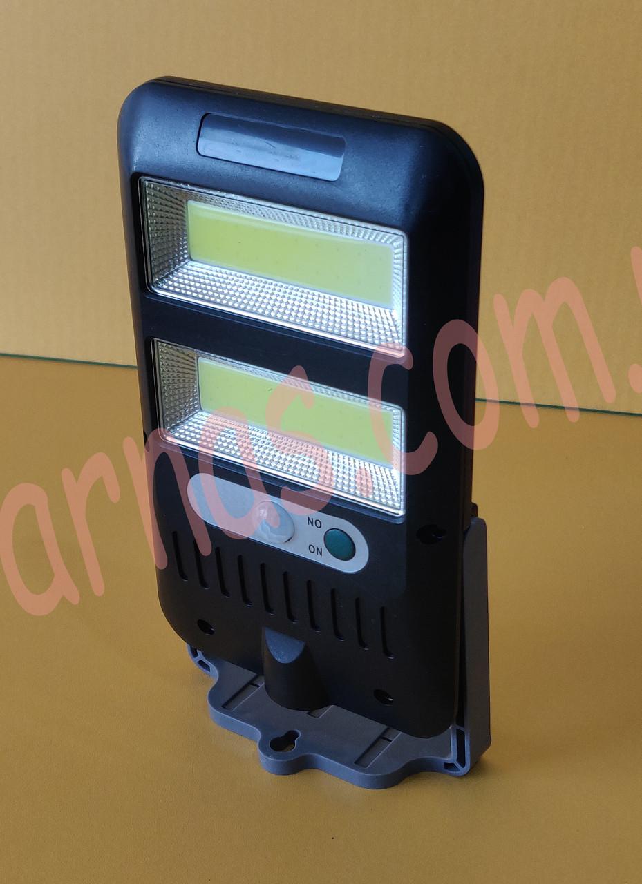 Світильник Multi-function lighting JX-226
