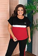 Женский батальный спортивный костюм двунитка Цвета: чёрный с красным, синий с серым, серый с розовым