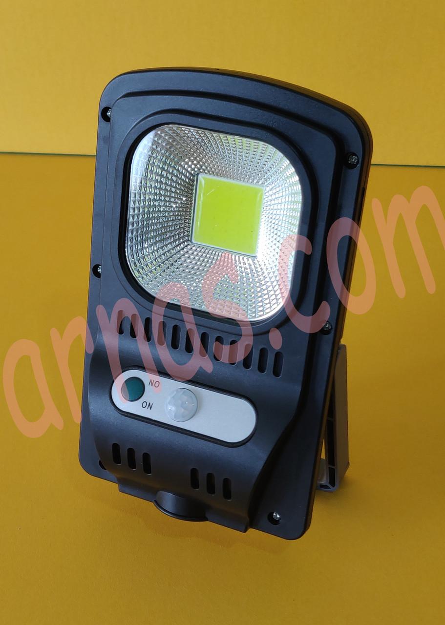 Светильник Multi-function lighting JX-118