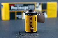 Kodak Pro Image 100 135/36