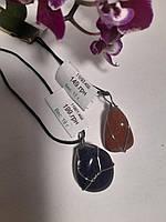 Кулон из натурального авантюрина. Камень удачи, уверенности и любви. Оригинальная форма в проволочной оплетке