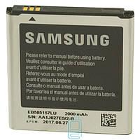 Аккумулятор Samsung EB585157LU 2000 mAh i8552 AAAA/Original тех.пакет
