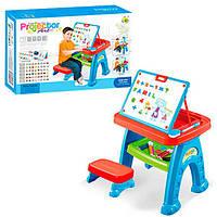Детский мольберт - проектор 3в1 22088-30B