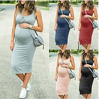 Платье летнее для беременных и кормящих