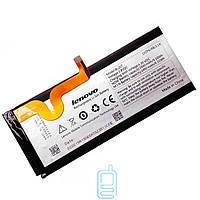 Аккумулятор Lenovo BL207 2500 mAh для K900 AAAA/Original тех.пакет