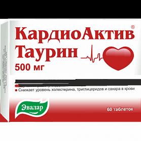 Эвалар КардиоАктив Таурин 500мг.– секрет здорового сердца