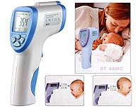 Бесконтактный термометр электронный,медицинский, инфракрасный термометр для детей тела,предметов с батарейками